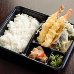 Japanese Avalon - japanese takeaway 04